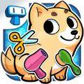 我的宠物店无限金币钻石内购破解版 v1.4.2