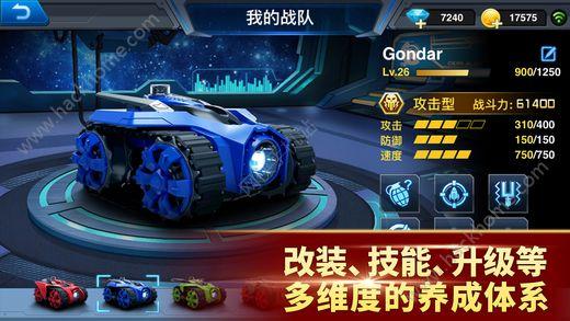 银河战甲app官方网站安卓版图3: