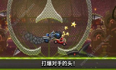 撞头赛车1.47无限金币最新破解版图4: