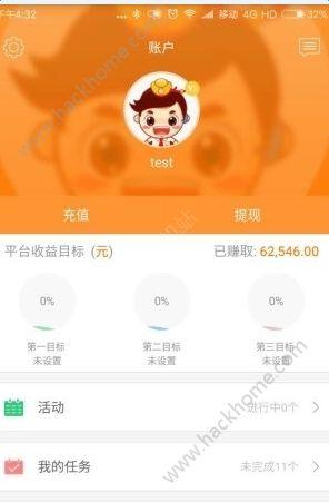 好钱包官网版app下载安装图2: