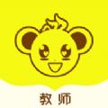 艺咔咔教师端官网版
