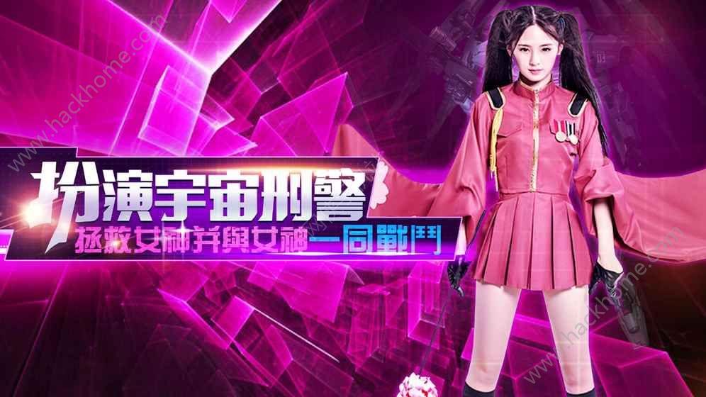 VR女战神官方网站正版手机游戏图2: