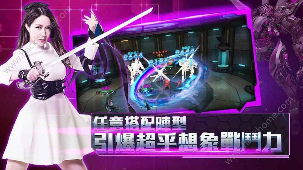 VR女战神官方网站正版手机游戏图4:
