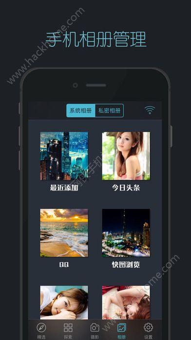 快图浏览ios苹果版下载app v4.5.图片