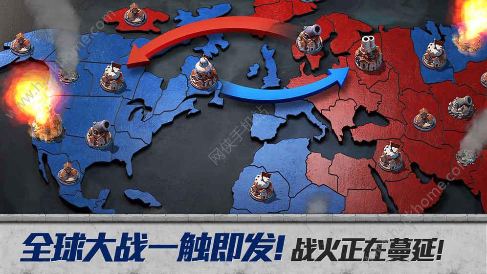 战争与文明官网国际服最新版图2: