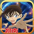 名侦探柯南纯黑噩梦游戏官方网站手机版 v1.5.7