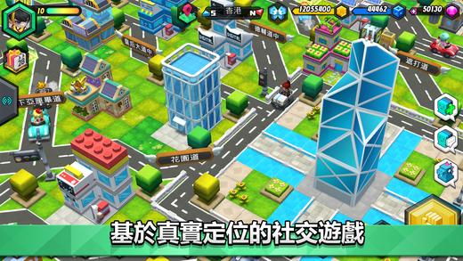 我的城市手游官网正式版(City Of Mine)图2: