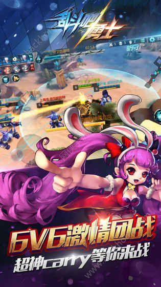 乱斗吧勇士4399官方手机游戏最新版图4: