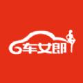 车女郎交友软件下载app手机版 v1.3