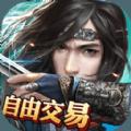 九阴决战游戏安卓百度版 v1.1.7