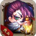 战华容手机游戏体验版 v1.0