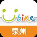 泉州YouBike自行车