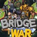 Bridge War官网安卓最新版手游 v0.9.18