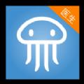 水母医生医生端app下载手机版 v2.0.5