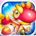 斗龙战士3之终极决战完美版无限金币内购破解版 v1.4.0