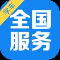众悦学车网官网app下载 v3.0.4