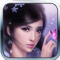 蜀山剑侠手游官网正版 v1.0.2
