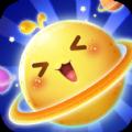 欢乐大星球游戏官方正式版 v1.2.14