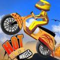 热门滑板车轮游戏手机版官方下载 v1.0