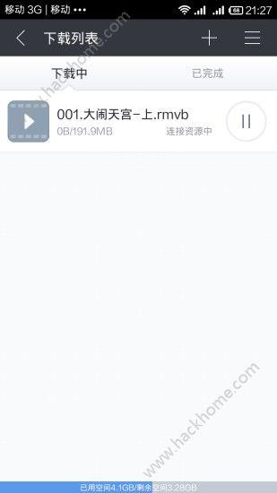 BT兔子磁力搜索软件下载种子搜索器app图1: