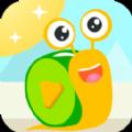 蜗牛跑跑官网app下载手机版 v1.0