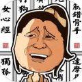 暴走武林官网版