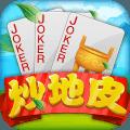 同城游炒地皮游戏官方手机版 v1.0