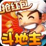 富豪斗地主手机游戏官网下载 v3.97