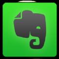 印象笔记下载手机版app v7.9.9
