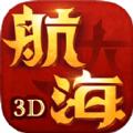 无敌大航海游戏安卓版下载 v1.1.4