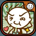 史上最恶搞的游戏10官网安卓版下载 v1.0.02