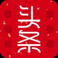 视频头条app手机版官方下载安装 v3.7.13