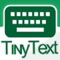 小字体键盘输入法app