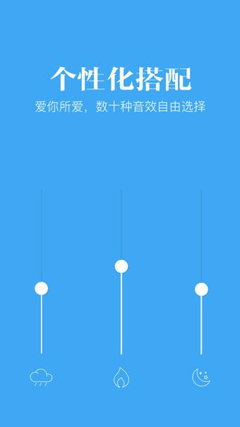 小睡眠app有用吗?小睡眠app小程序有什么用[图]