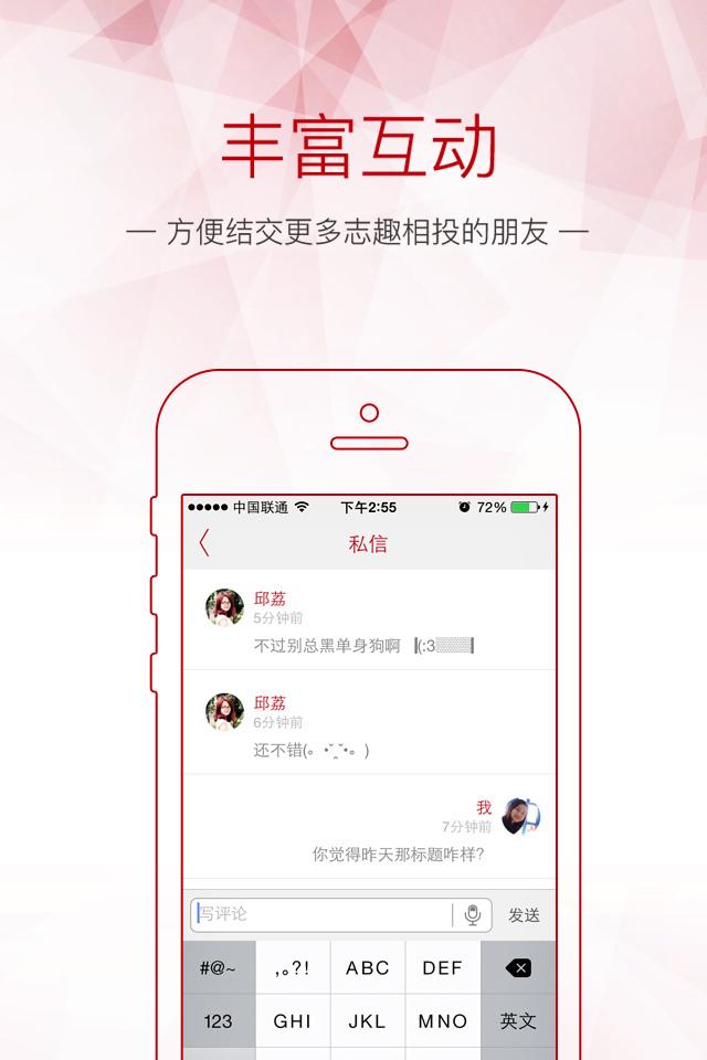 观察者网微博中国关怀手机版图片3