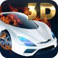 我的超级飞车游戏iOS版 v1.0