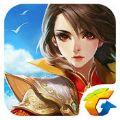 全民大航海腾讯版下载官方网站安卓游戏 v1.0