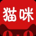 猫咪app官方最新版下载安装 v1.2.18