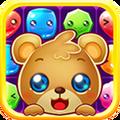 杰米熊之魔瓶大冒险游戏官网安卓版 v1.3
