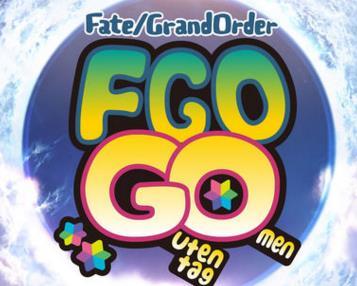 命运冠位指定GO怎么注册? Fgogo安装注册流程一览[图]
