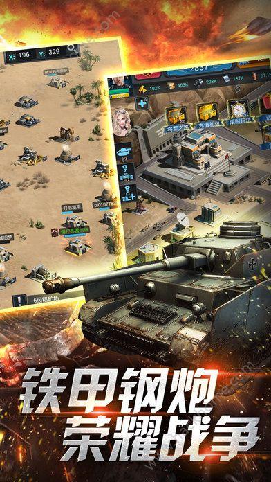 红警联盟尤里的复仇战官网最新版图4: