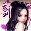 天剑诀初章手游官方网站下载 v1.3.0