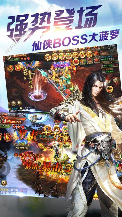 剑雨乾坤官方网站游戏图3: