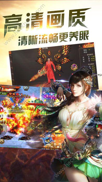 剑雨乾坤官方网站游戏图5: