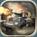坦克风暴:合金重甲