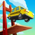 桥梁建造者游戏