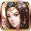 梦幻逍遥传安卓手机版游戏 v1.0