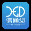 信通袋分期贷款官网app下载登录 v3.0.0