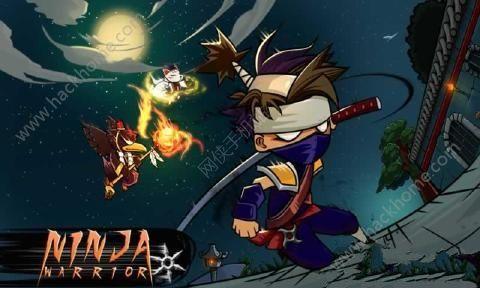忍者战争之旅无限金币破解版(Ninja Warrior:Revenge)图3:
