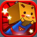 我叫张小盒百度版最新版 v1.40.00